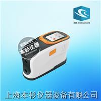 CS-610A/B分光测色仪 CS-610
