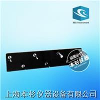 QTX-1731漆膜柔韧性测试仪 QTX-1731