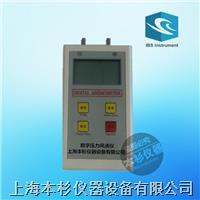 上海本杉IBS-F100系列便携式高精度耐高温数字风速风压仪  IBS-F100