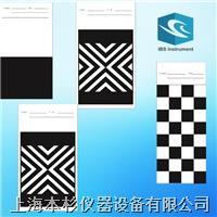遮盖力卡纸 斜纹纸  黑白格纸 半黑半白纸 全白