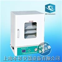 DZF改进型真空干燥箱(液晶屏) DZF改进型