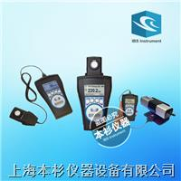 XRP-3000黑白光两用照度计 XRP-3000