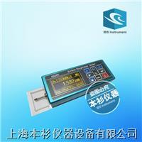 RA550高精度全金属手持式粗糙度仪 RA110