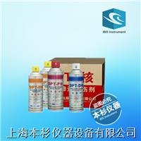 上海新美达(原美柯达)DPT-核高灵敏度着色探伤剂 DPT-核