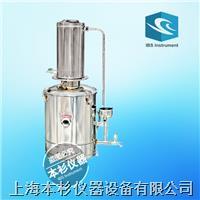 不锈钢电热蒸馏水器 HS.Z68.5 HS.Z68.10 HS.Z68.20