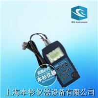 SWU7穿越涂层超声波测厚仪 SWU7