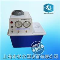 循环水多用真空泵 KH-111