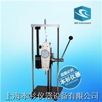 上海本杉IST-S手压式拉压测试支架 IST-S