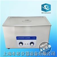 UL-100台式机械定时加温超声波清洗机 UL-100台式机械定时加温