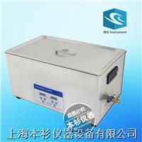 UL-080S台式数控定时加温型超声波清洗机 UL-080S台式数控定时加温型