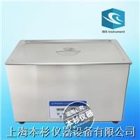 UL-100S数控定时加温型超声波清洗机 UL-100S数控定时加温型