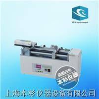 上海本杉IDT电动卧式拉力测试机台 IDT