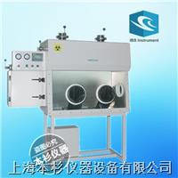 BHC-1300ⅡA/B3生物洁净安全柜 BHC-1300ⅡA/B3