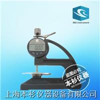 CH-12.7-ATSX 数显百分橡胶塑料测厚仪 CH-12.7-ATSX