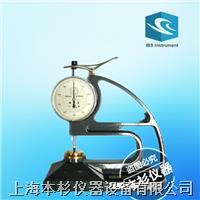 台式指针镜片测厚仪 台式指针镜片测厚仪