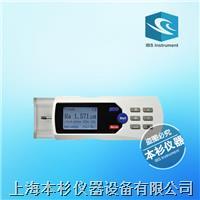 上海本杉SR200-PLUS高精度粗糙度仪