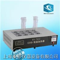 HY-7012COD 恒温加热器 HY-7012COD