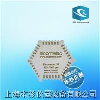 易高 Elcometer112湿膜测厚仪 112