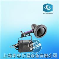美国Spectroline SB-100P高强度紫外线探伤灯 sb-100p
