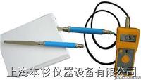 废纸水分仪 IBS-G2  HK-90 SK-300