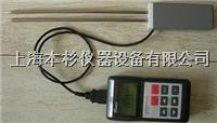 便携式淀粉水分仪  IBS-K  HK-90 SK-300