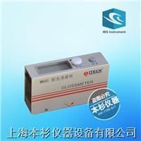 MN45塑料搪瓷薄膜专用45°光泽度仪  MN45