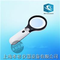 上海本杉BSF-S10-20X手持便携式10倍放大镜 BSF-S10X