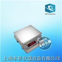 上海英展9903(YSW)防水电子秤 9903(YSW)