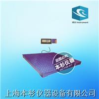 上海英展SCS-A小地磅 SCS-A