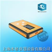 CM5002个人辐射剂量报警仪 CM5002