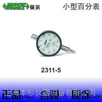 英示insize迷你袖珍小型百分表2311-5 0-3-5mm 英仕测量工具 2311-5