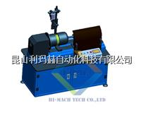 環縫自動焊機
