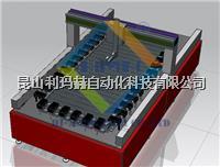 耐磨板堆焊设备 HM-24050D