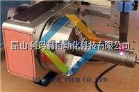 自动环缝焊机
