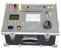 YFJBC-03型微电脑继电保护校验仪 YFJBC-03