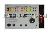 YFJDS-2000型继电保护试验箱 YFJDS-2000
