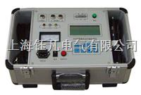 PHY型便携式动平衡测量仪 PHY型