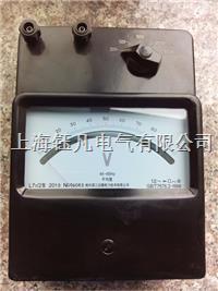 L7-V平均值电压表 L7-V