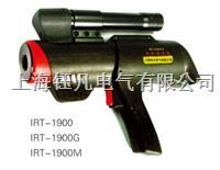 IRT系列高温红外线测温仪 IRT系列