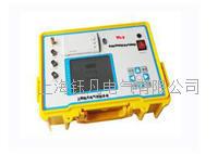 YFL-D单相氧化锌避雷器带电测试仪  YFL-D