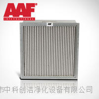 AAFVariCel扩展滤面的中效过滤器 594*594*292mm