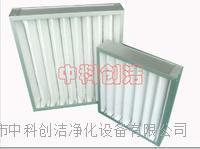 初效空气过滤器,初效过滤器,初效过滤器厂家,铝框初效过滤器 ZKCJ-CX595*595*46