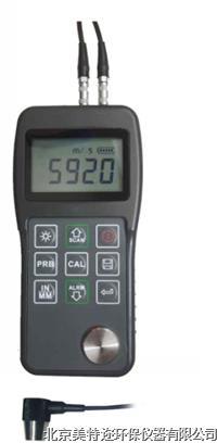 北京MTE170數顯智能型超聲波測厚儀 MTE170A/MTE170B