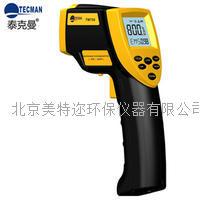 泰克曼 TM750工业型中温红外线测温仪  TM750