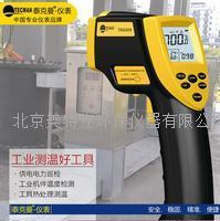泰克曼TM600H工业型红外测温仪 TM600H