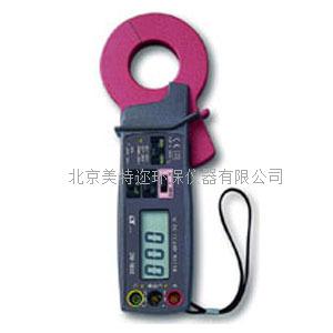 台湾路昌dm1000交直流电流表 dm1000