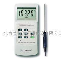 台湾路昌TM-917HA探针型数字温度计 TM-917HA