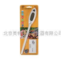 标智GM1311食品数字温度计厂家 GM1311