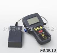 日本KETT MC8010/8020铁筋探知器厂家直销