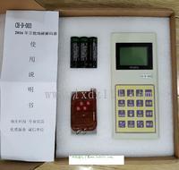 淮南不接线磅秤遥控器 无线型-地磅遥控器